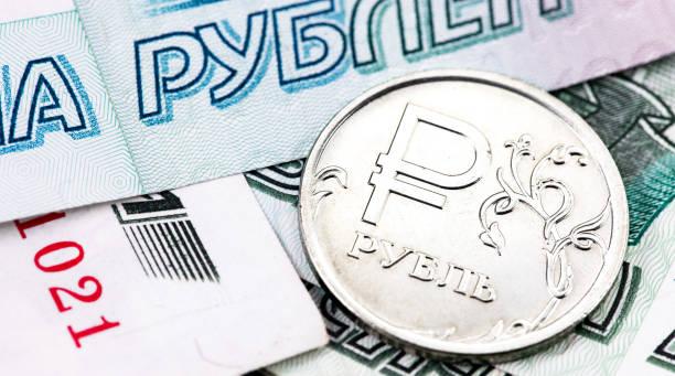 클로즈업 매크로 한 러시아 루블 금속 동전 과 1000,000 루블 지폐 - 러시아 루블 뉴스 사진 이미지
