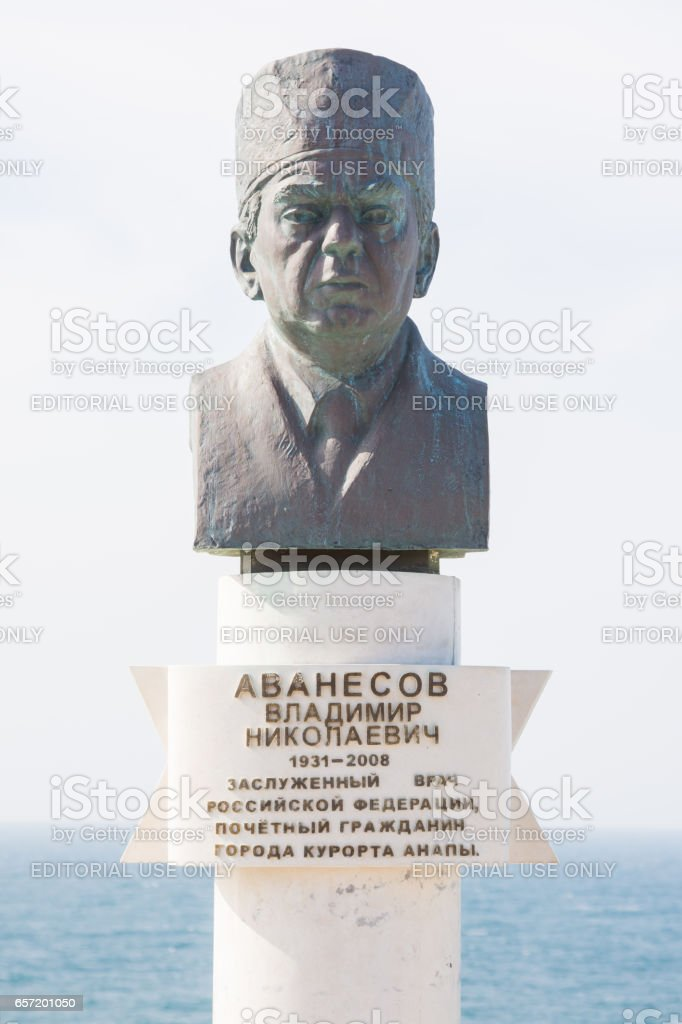 Anapa, Russia - March 10, 2016: Close-up of a monument in honor of the honored doctor of Russia Vladimir N. Avanesov, set on the high bank of the city of Anapa resort stock photo