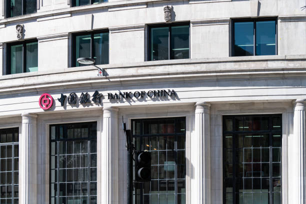 Closeup of bank of china logo entrance in business center architecture London, UK - June 26, 2018: Closeup of bank of china logo entrance in business center architecture bank of china stock pictures, royalty-free photos & images