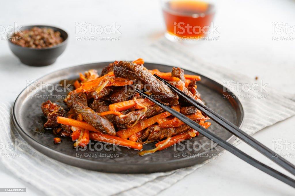 Closeup De Comida China Picante De Szechuan Carne En Un