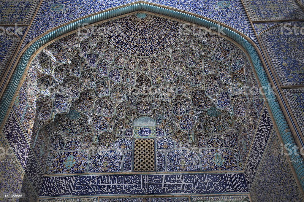 Closeup of grand entrance to the Masjid-I Sheikh Lotfallah (Mosque) royalty-free stock photo