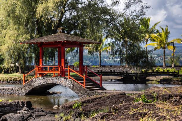 Closeup of Japanese covered bridge at Liliuokalani Gardens in Hilo, Hawaii, USA. stock photo