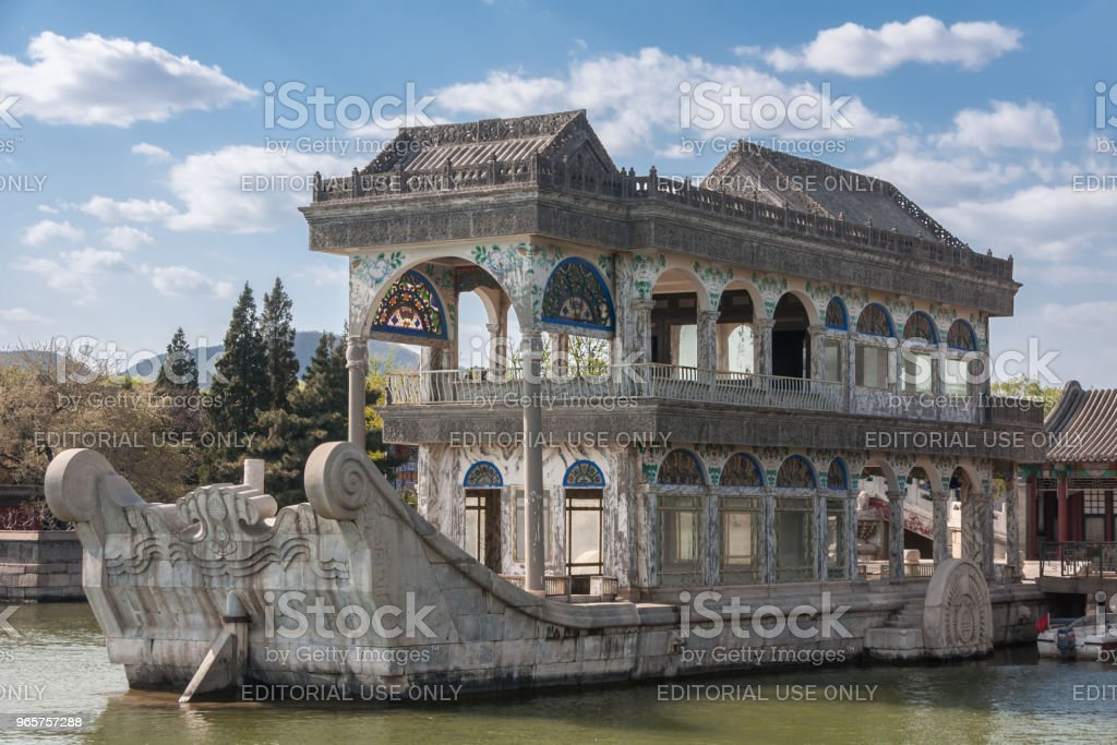 Closeup of marble pleasure boat on lake at Summer Palace, Beijing. - Royalty-free Asia Stock Photo