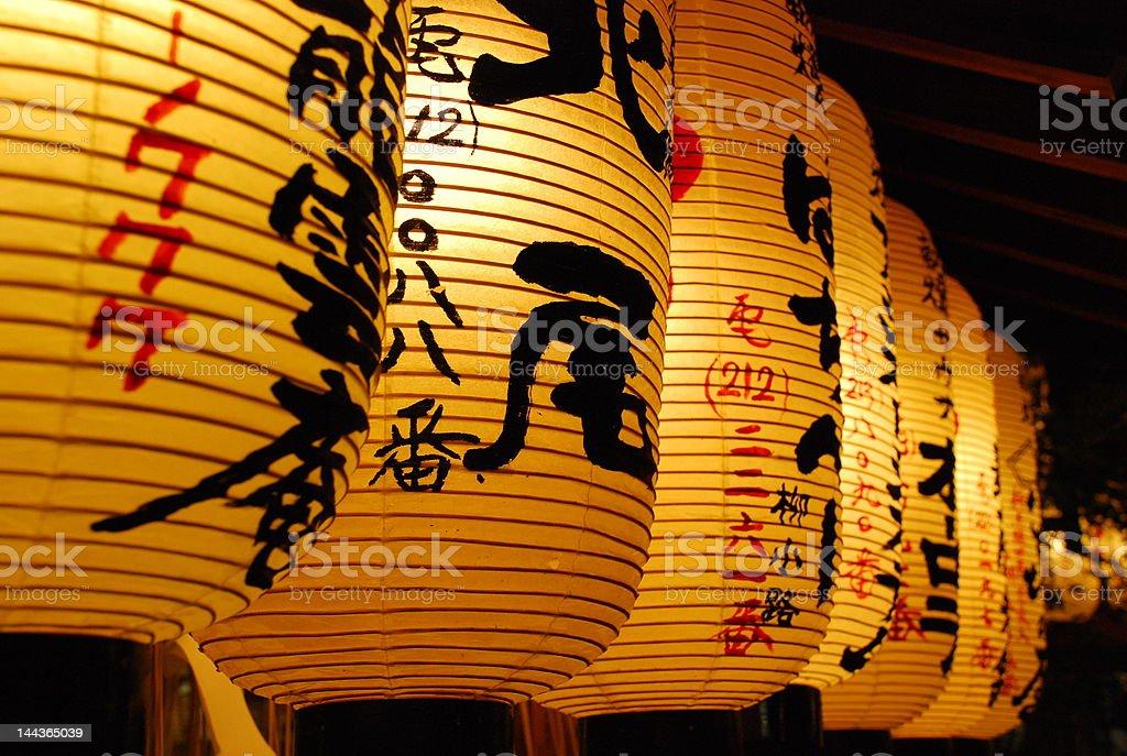 Closeup of oriental lanterns at night royalty-free stock photo