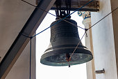 Close-up of orthodox church bell
