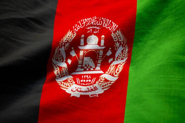 Closeup of Ruffled Afghanistan Flag stock photo