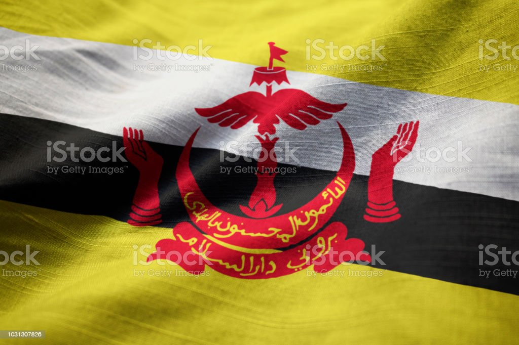 Closeup of Ruffled Brunei Flag stock photo