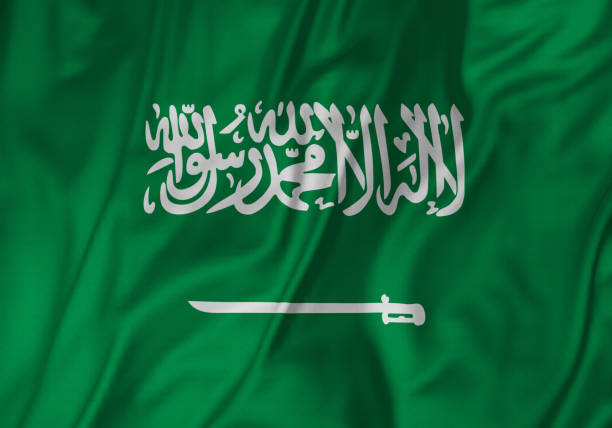 Closeup of Ruffled Saudi Arabia Flag, Saudi Arabia Flag Blowing in Wind stock photo