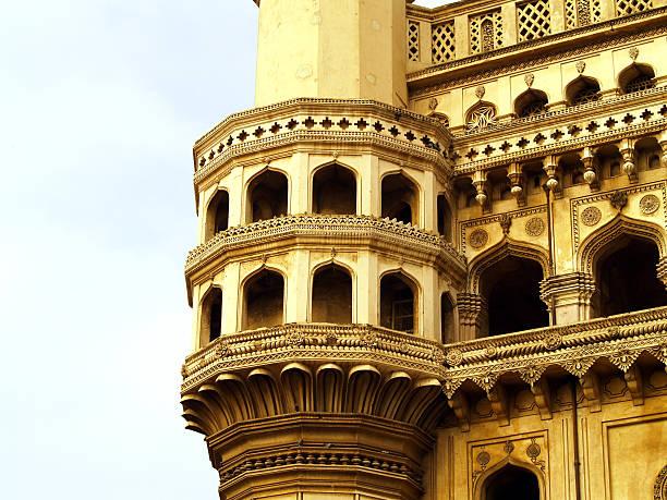 Closeup of the Char Minar Hyderabad Closeup of the Char Minar Hyderabad char minar stock pictures, royalty-free photos & images