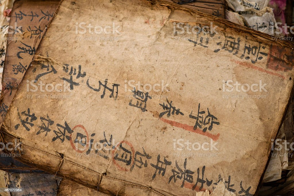 Close-up of traditional Chinese medicine book stock photo