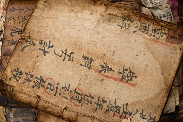 close-up of traditional chinese medicine book - chinese writing 個照片及圖片檔