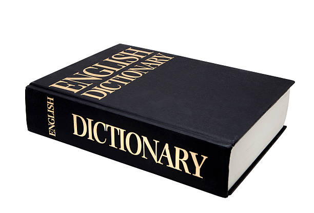 Close-up photo of the spine of an English dictionary stock photo
