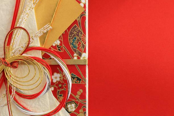 close-up photograph of a celebration bag that imaged japan's celebration - мидзухики стоковые фото и изображения