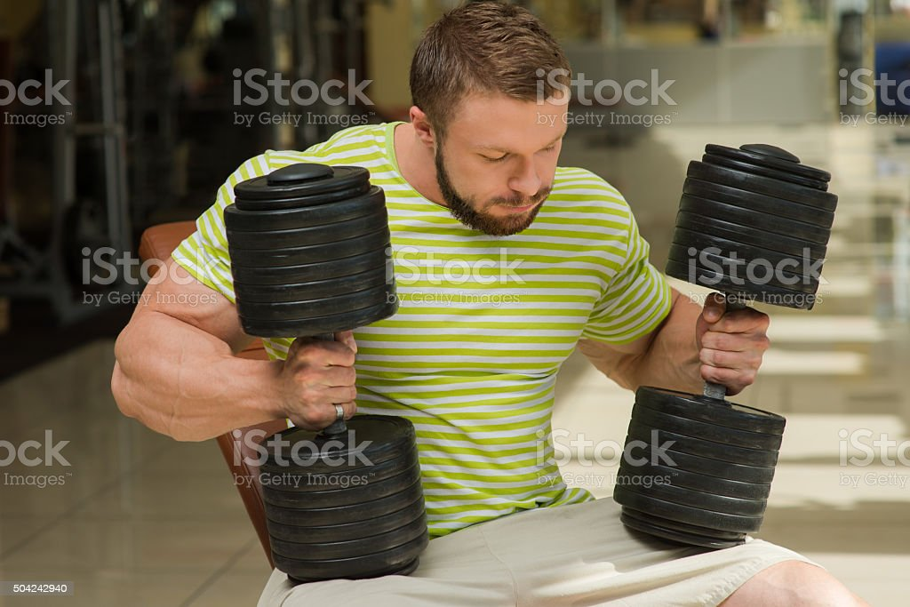 Close-up picture of athlete. stock photo