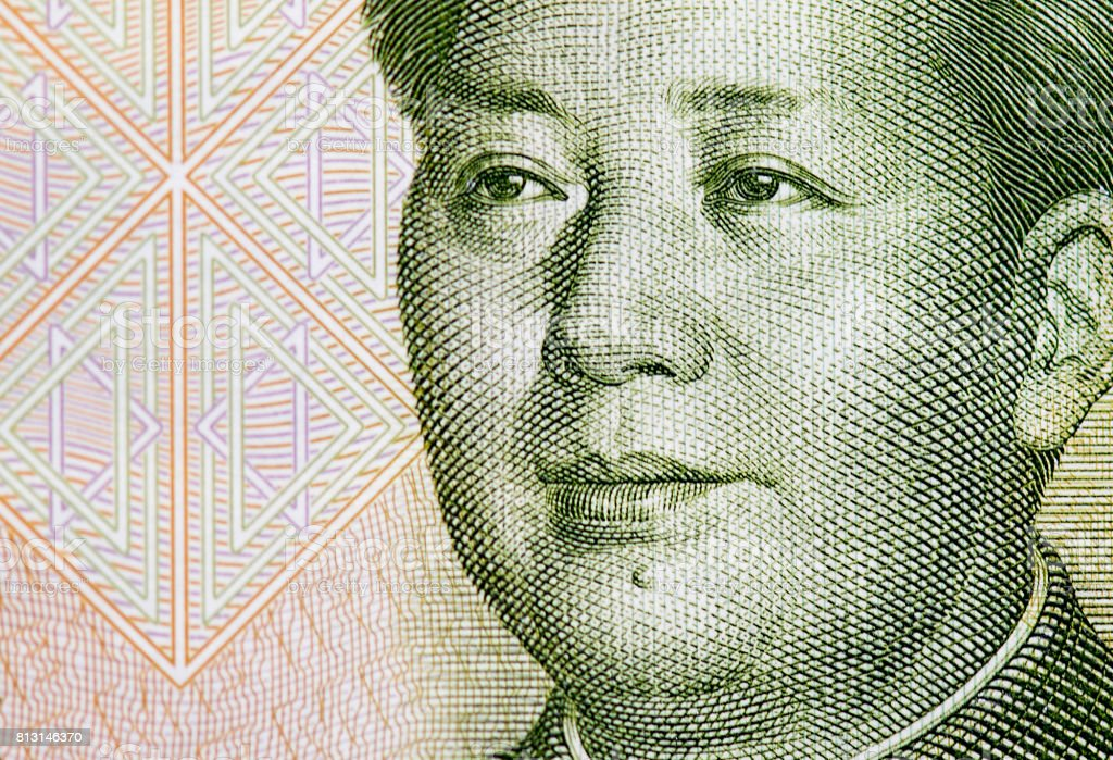 Close-up portrait of Mao Zedong on Chinese one yuan banknote, portrait of the chairman Mao stock photo
