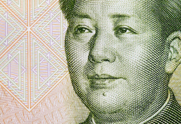 Close-up portrait of Mao Zedong on Chinese one yuan banknote, portrait of the chairman Mao Close-up portrait of Mao Zedong on Chinese one yuan banknote, portrait of the chairman Mao chinese currency stock pictures, royalty-free photos & images