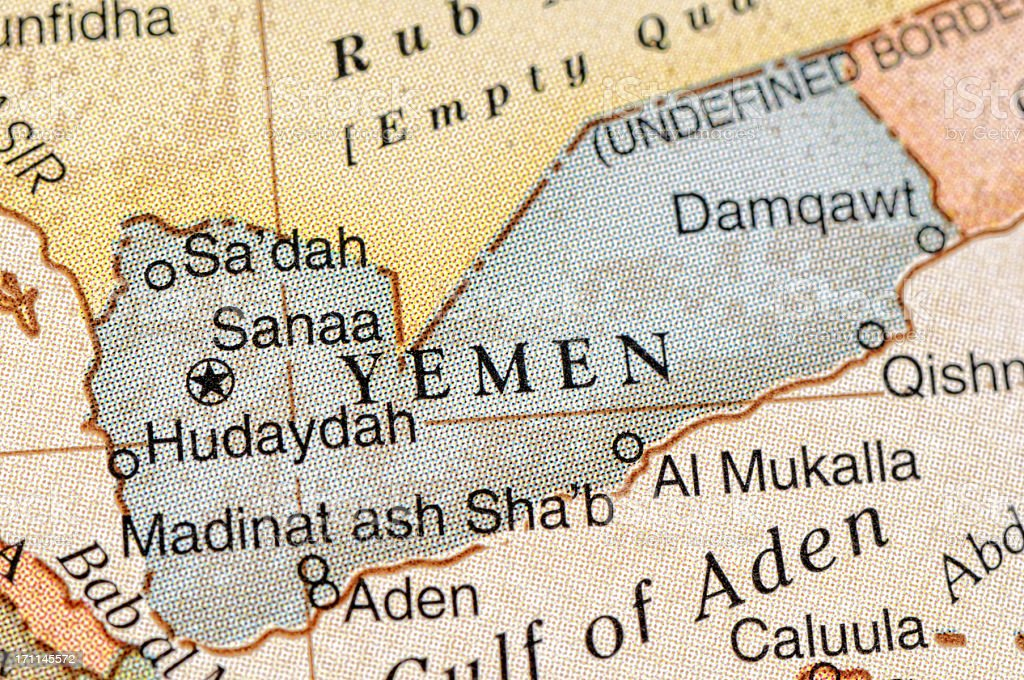 Close-up view of Yemen on a map stock photo
