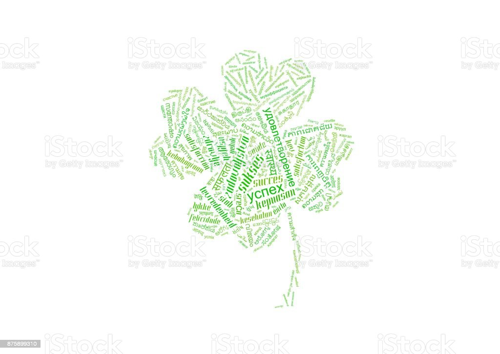 clover leaf word cloud with luck related words in a lot of different languages stock photo