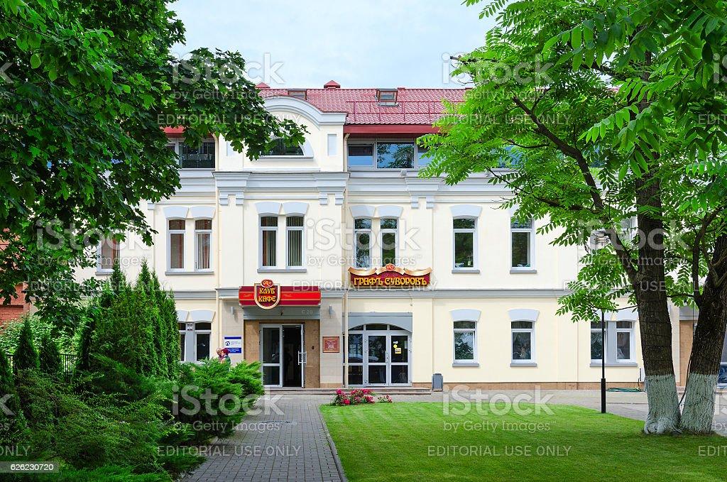 Club-cafe Graph Suvorov, Vitebsk, Belarus stock photo