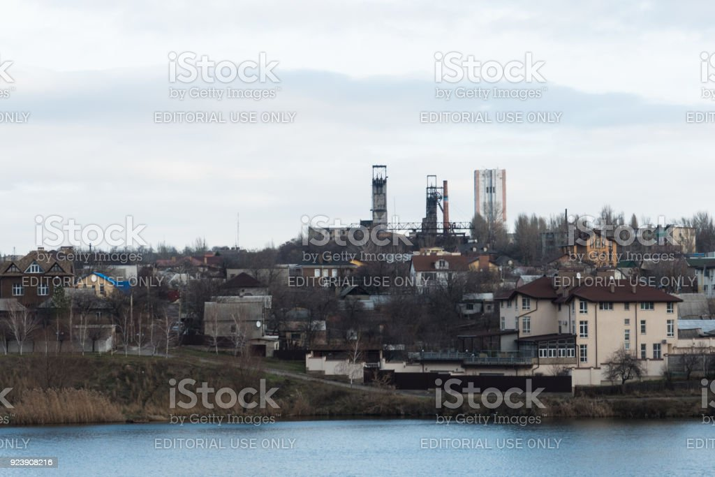 Coal mines in Donetsk stock photo