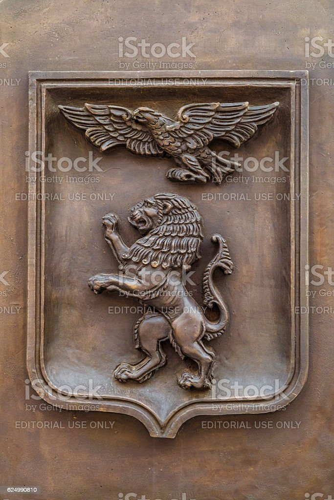 Coat of arms of Belgorod stock photo