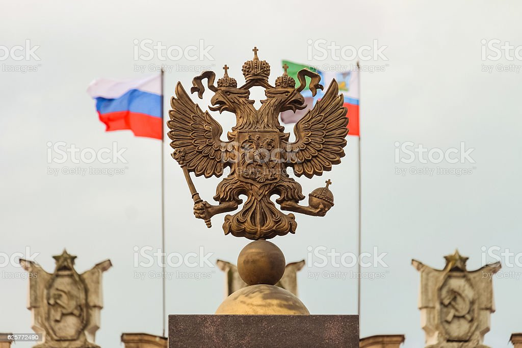 Coat of arms of Russia stock photo