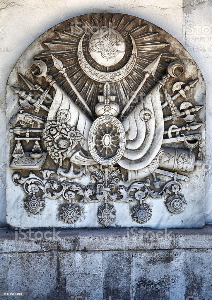 Coat of arms of the Ottoman Empire, Topkapi Palace, Istanbul stock photo