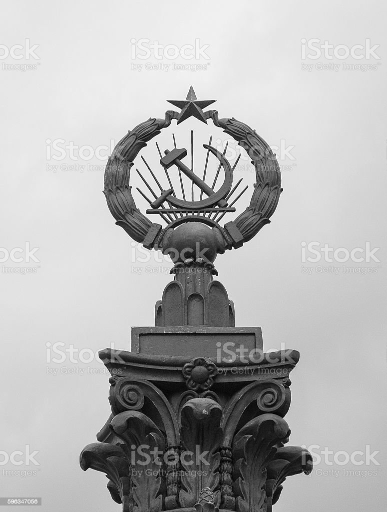 Coat of arms of the Russian Soviet Federative Socialist Republic royalty-free stock photo