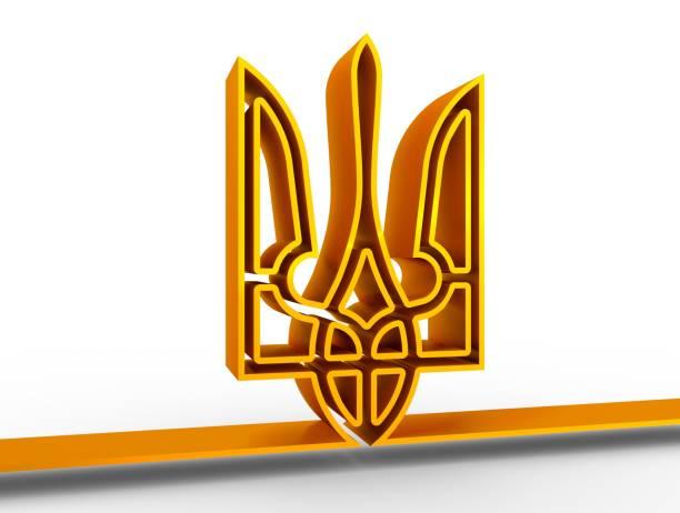 armoiries de l'ukraine - icône de ligne photos et images de collection