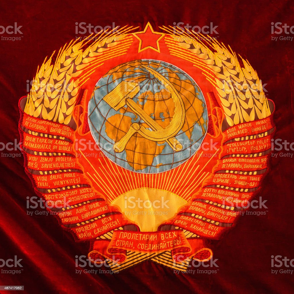 USSR coat of Arms on red background stock photo