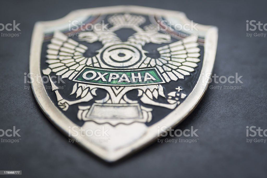 Coat of arms russian security. stock photo