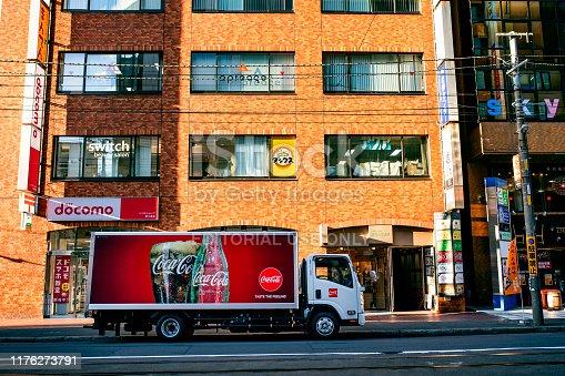 sapporo japan - october8,2018 : coca-cola truck parking on sapporo city road hokkaido japan