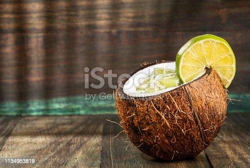 Coconut juice with lemon - Cocos nucifera