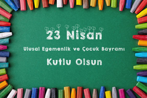 cocuk bayrami 23 nisan , turkish april 23 national sovereignty and children's day - number 23 stock photos and pictures