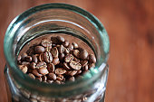Coffee beans in the jar.