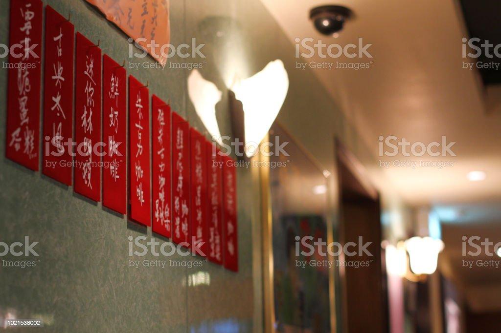 香港冰 sutt 風格的咖啡設計圖像檔