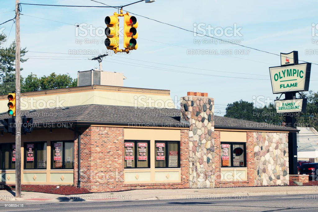 Coffee shop restaurant stock photo
