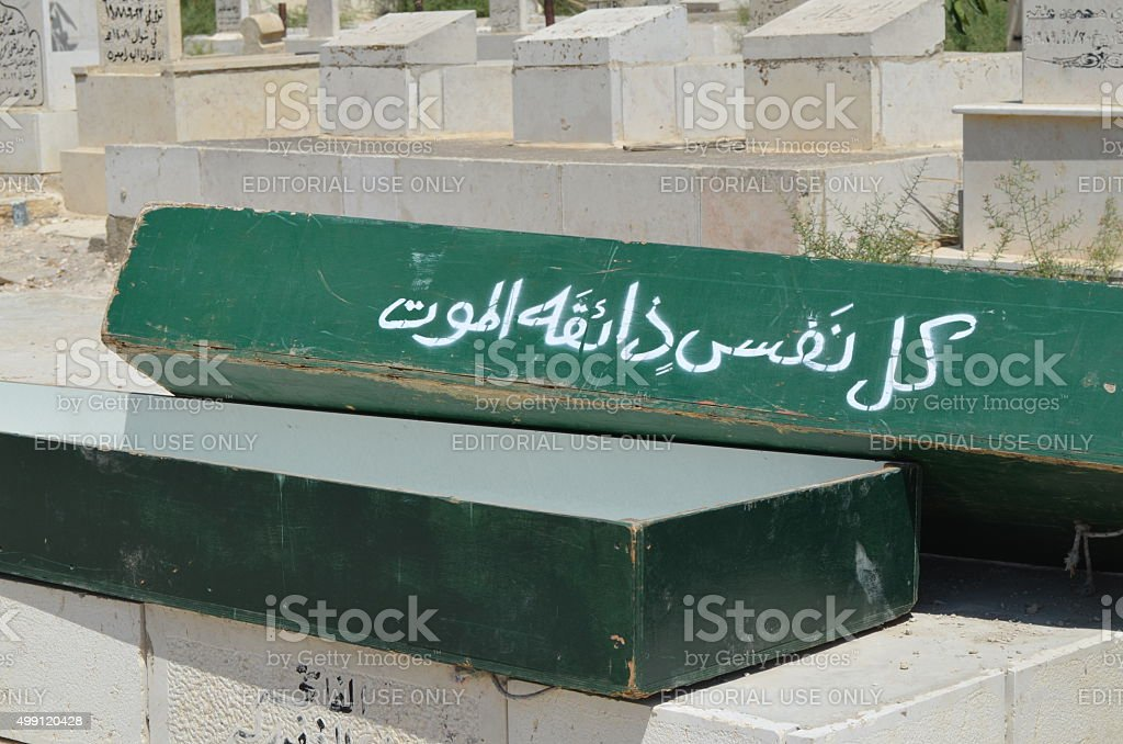 Coffins at Muslim Cemetery, Jerusalem stock photo