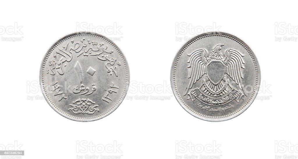 Coin 10 Millieme. Egypt stock photo
