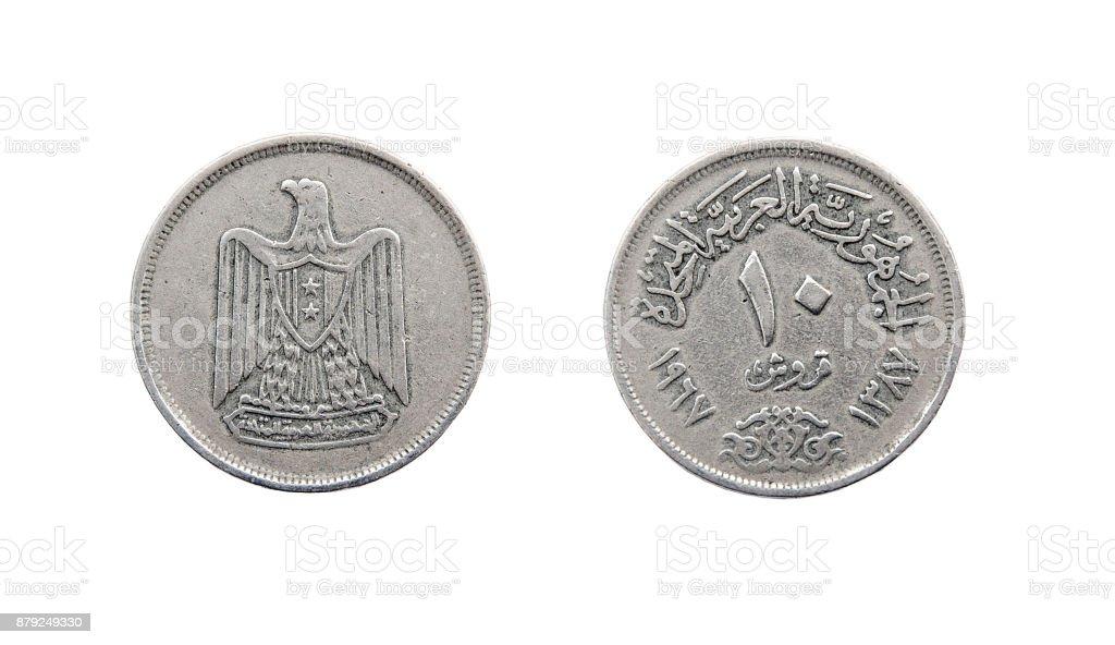 Coin 10 piastres. Egypt. 1967 stock photo