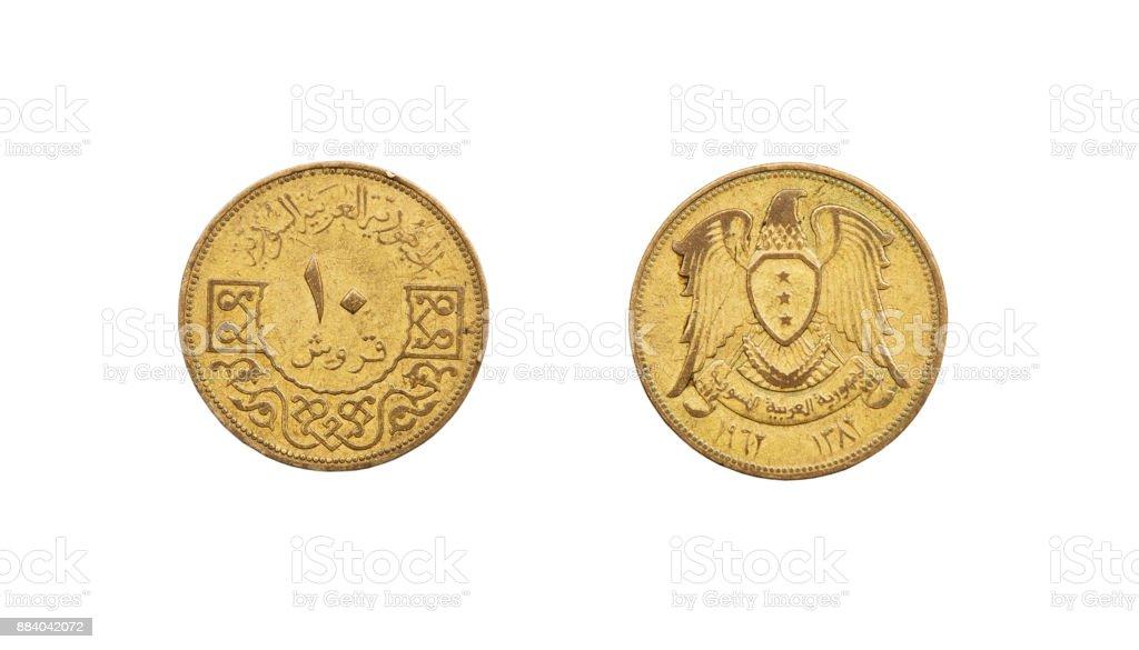 Coin 10 piastres. Republic of Syria. 1962 stock photo