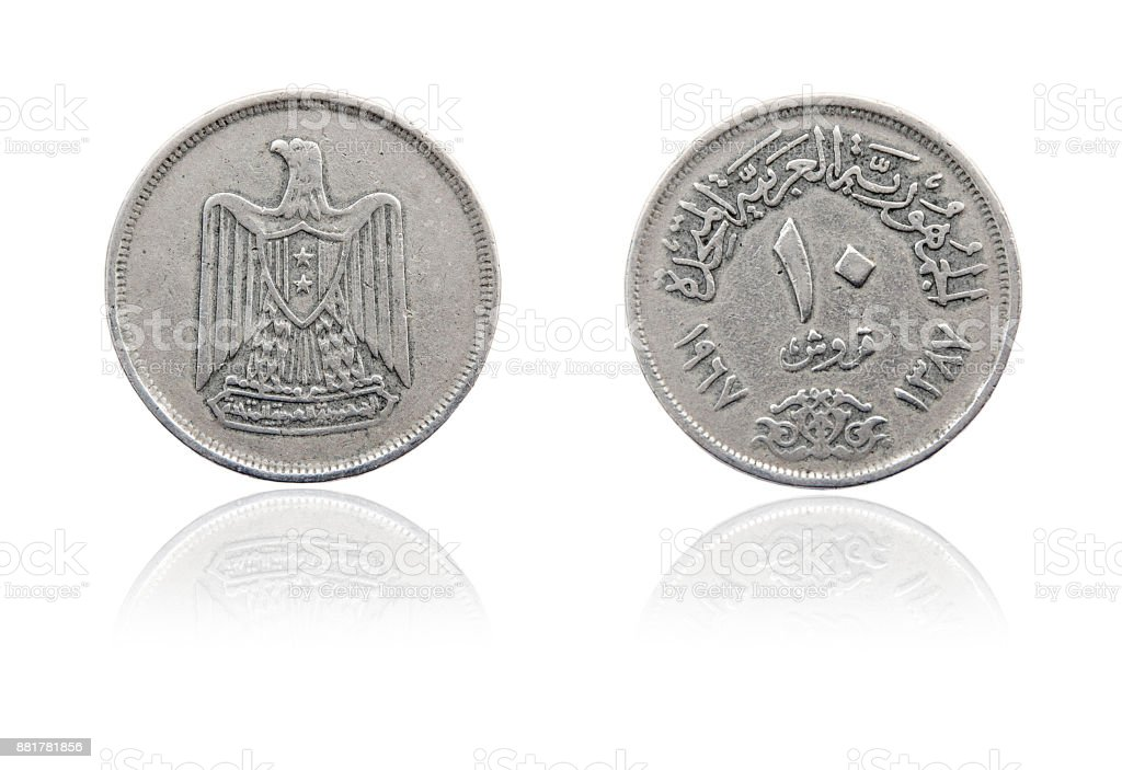 Coin 10 piastres with a mirror image. Egypt. 1967 stock photo