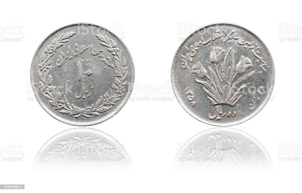 Coin 10 riyals. Islamic Republic of Iran. 1979 stock photo