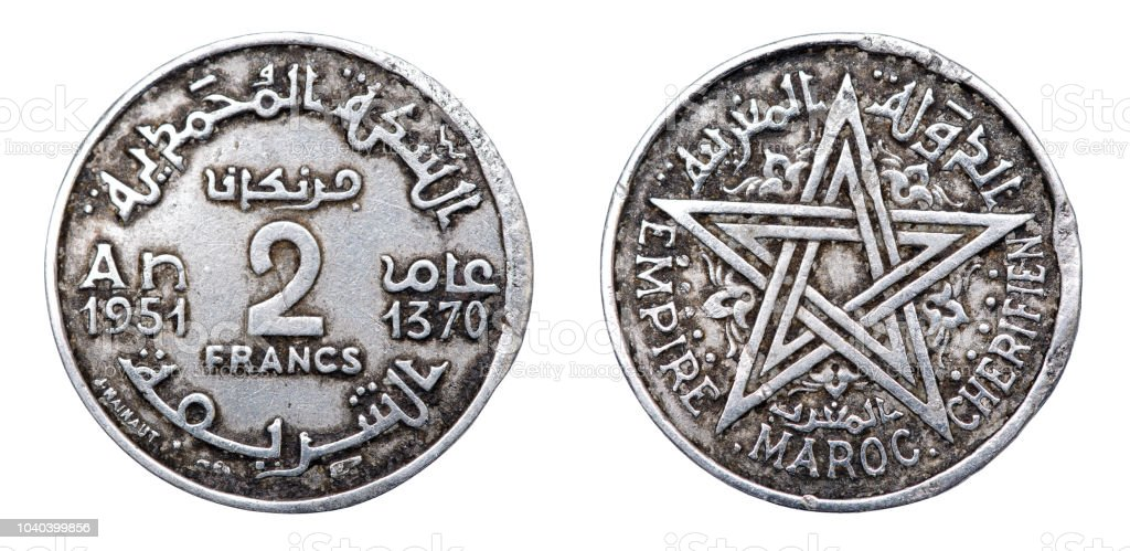 Coin 2 Francs. Kingdom of Morocco. French protectorate. 1951 year stock photo