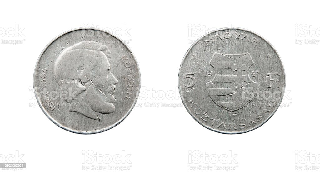 Coin 5 forints. The Republic of Hungary. 1947 stock photo
