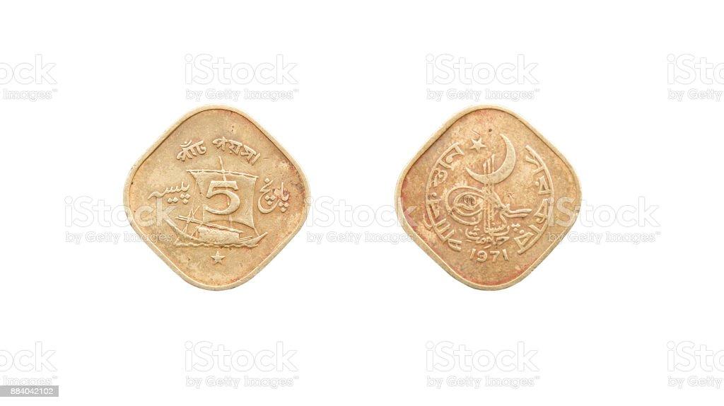 Coin 5 paise. The Islamic Republic of Pakistan stock photo