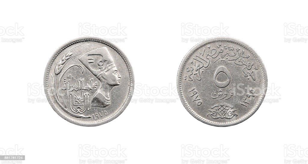 Coin 5 piastres. Egypt stock photo