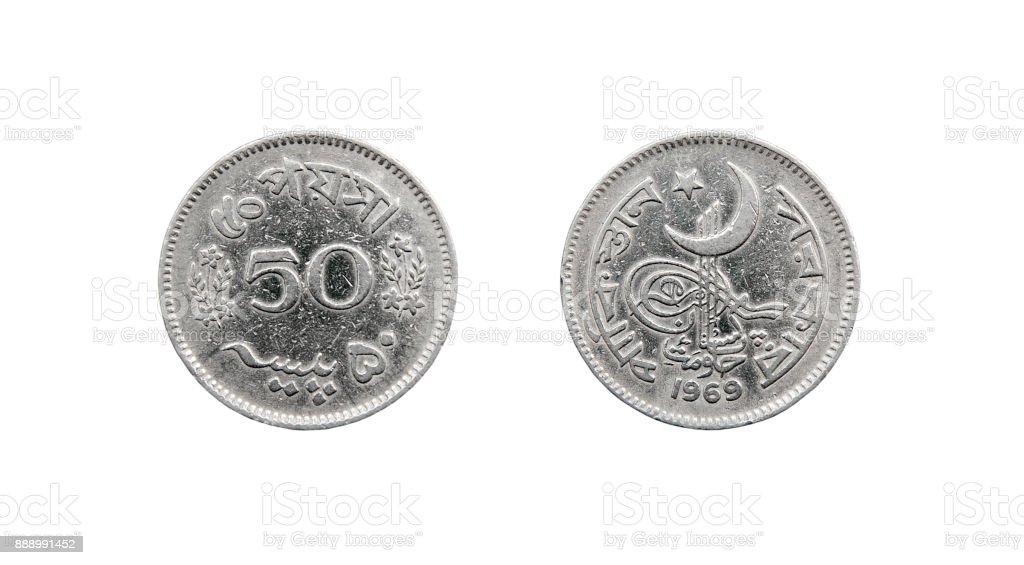 Coin 50 paise. Islamic Republic of Pakistan stock photo