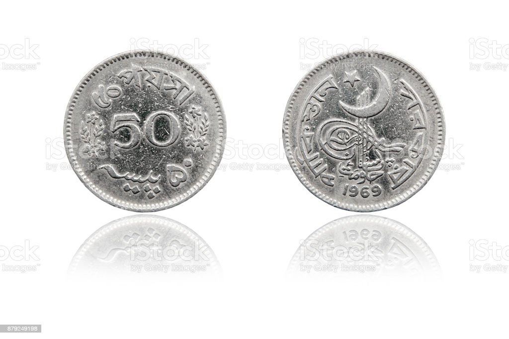 Coin 50 paise with mirror reflection. Islamic Republic of Pakistan. year 1969 stock photo