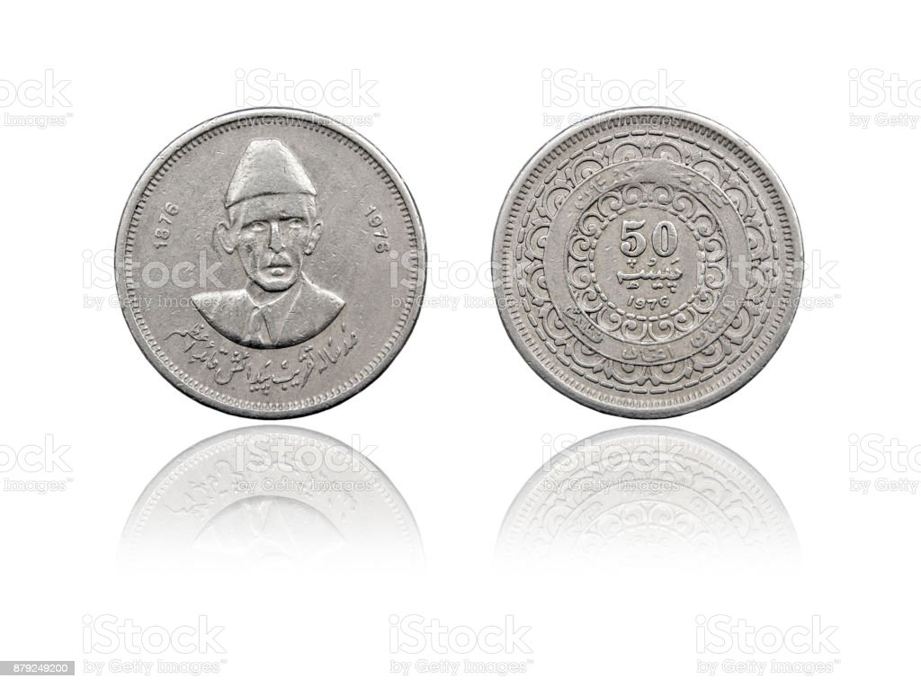 Coin 50 paise with mirror reflection. Islamic Republic of Pakistan stock photo